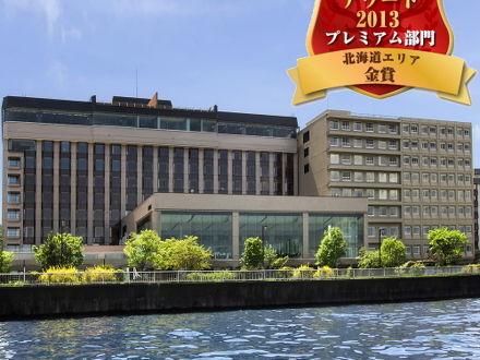 ザ レイクビュー TOYA 乃の風リゾート 写真