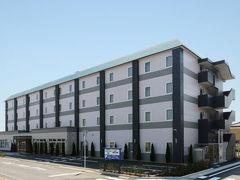 蓮田・白岡のホテル