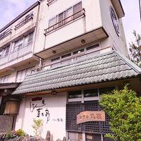 咲花温泉 ホテル丸松 写真