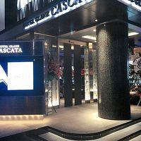 カスカータ(HOTEL GLANZ CASCATA) 写真