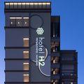 hotel H2 ホテルエイチツー長崎 写真