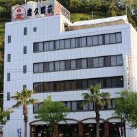 料理旅館鹿久居荘 日生 写真