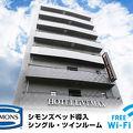 ホテルリブマックス上野駅前 写真