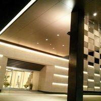 石和温泉 ホテルふじ 写真
