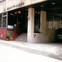 会津東山温泉 渓流の宿 東山ハイマートホテル 写真