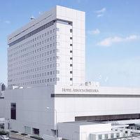 ホテルアソシア静岡 写真