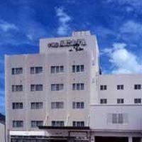 宇和島国際ホテル 写真