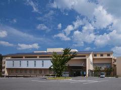 西条・石鎚山のホテル