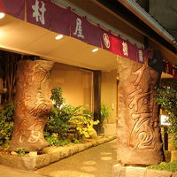 嬉野温泉 旅館大村屋 写真