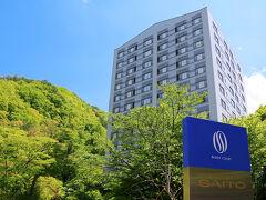 鹿教湯温泉のホテル