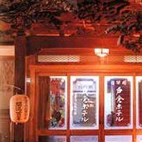 国楽館 戸倉ホテル 写真