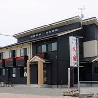 ビジネス民宿マルセ <小豆島> 写真