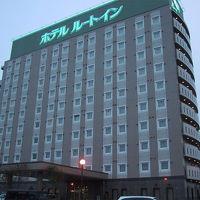ホテルルートイン弘前城東 写真