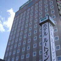 ホテル ルートイン 千歳駅前 写真
