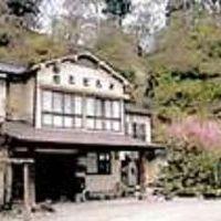 鳴子温泉郷 とどろき旅館 写真