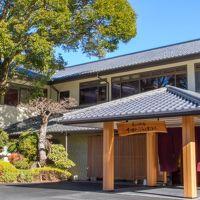 里山の別邸 下田セントラルホテル 写真