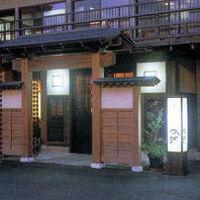 水上温泉郷 やすらぎの宿 旅館「みやま」 写真