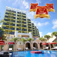 Okinawa Spa Resort EXES (沖縄スパリゾート エグゼス) 写真