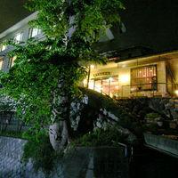 甲州料理とワインの宿 千年湯 岩下温泉旅館 写真