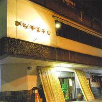 熊本・日奈久温泉 ひらやホテル 写真
