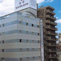 浅草セントラルホテル 写真