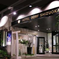 ホテルドルフ静岡 写真