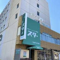 別府ステーションホテル西館 ホテルスター 写真