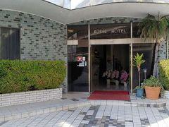 本牧・根岸・磯子のホテル