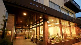 ホテル津賀家