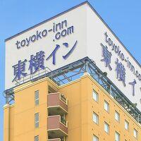 東横イン会津若松駅前 写真
