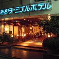 新潟ターミナルホテル 写真