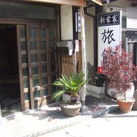 新栄家旅館 写真