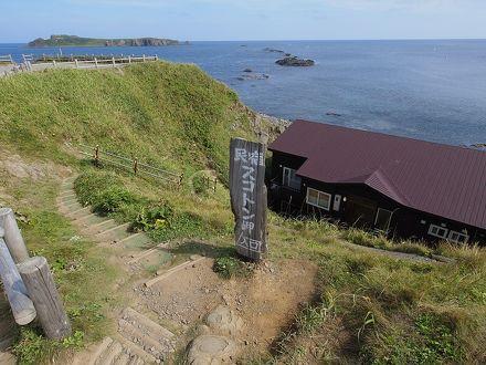 アザラシの見える宿 民宿スコトン岬 写真