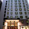 ホテルマイステイズ金沢キャッスル 写真