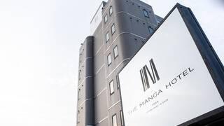 the MANGA HOTEL TOGO