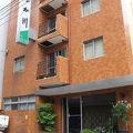 ファミリーホテル ふか川 写真