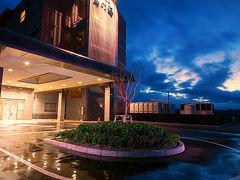 角田・丸森のホテル