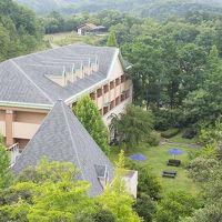 ホテル丹後王国 写真