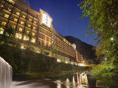 箱根湯本温泉のホテル