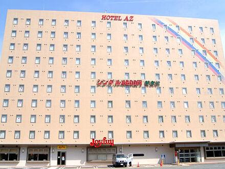 HOTEL AZ 愛媛伊予店 写真