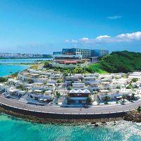 琉球温泉 瀬長島ホテル 写真