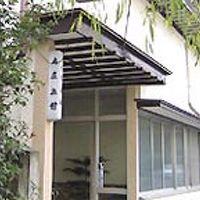 二日市温泉 扇屋旅館<福岡県> 写真