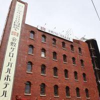 倉敷グローバルホテル 写真