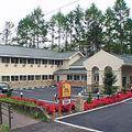 ファミリーロッジ旅籠屋・軽井沢店 写真