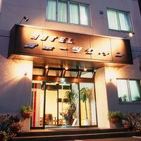 網走 ホテル オホーツク イン 写真