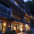 新祖谷温泉 ホテルかずら橋 写真