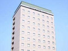 田端のホテル