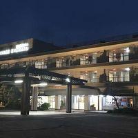玉造温泉 玉造国際ホテル