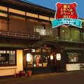 旅館 松の家 写真