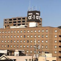 ホテルアルファーワン尾道 写真